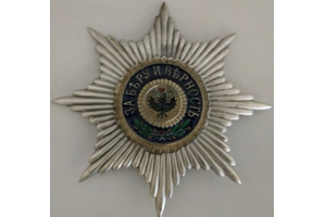 Star of the Order of St. Andrew the First-Called, Russia, Replica