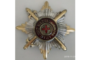 Star of the Order of St. Anne with swords, Russia, Replica