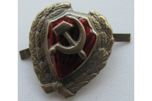 Badge for the hats of policemen 1923 type, RCM, WW1, Replica