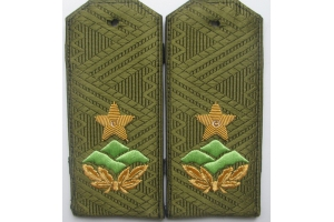 Shoulder straps  Cuban Revolutionary Army, Replica