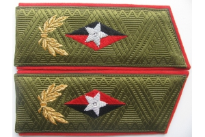 Shoulder straps of the Cuban Fidel Castro , Replica
