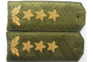 Shoulder straps of the Cuban Army, Replica